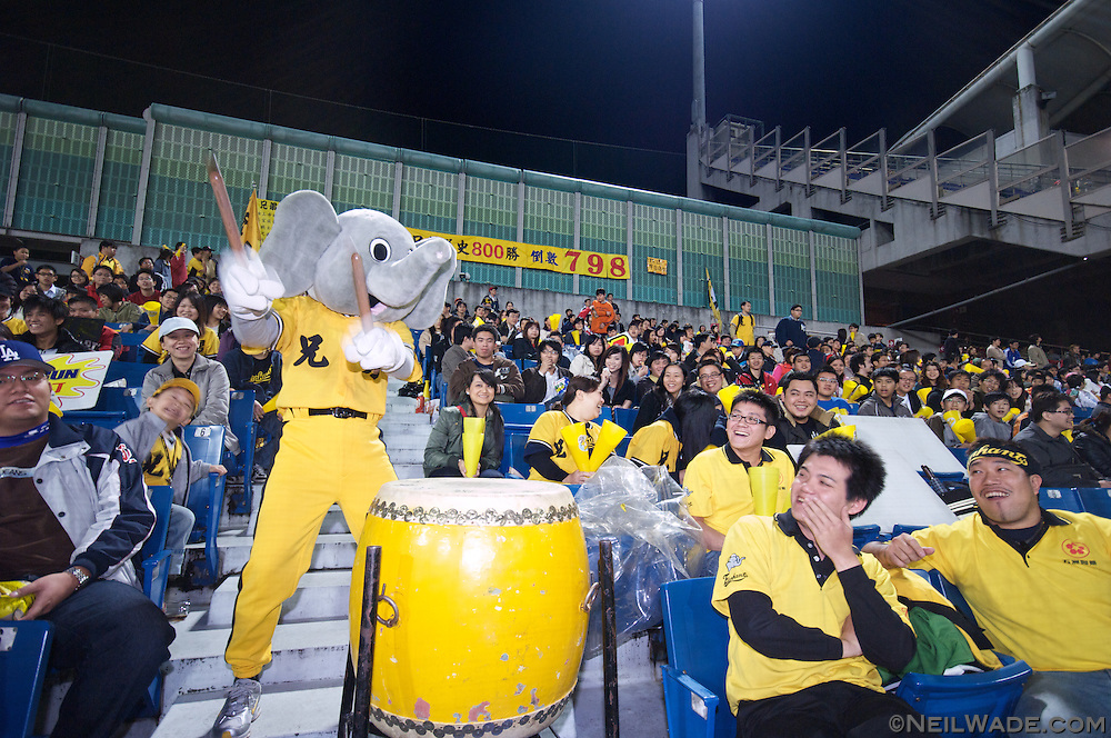 The Brother Elephants play the La New Bears in Taiwan Major League Baseball.