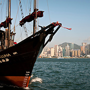 CHINA (Hong Kong). 2009. A vessel in Tsim Sha Tsui Promenade.