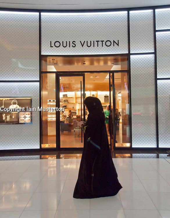 Uae Fashion Shop Facebook