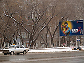 Novosibirsk, Nowosibirsk