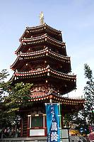 Daishi Pagoda Kawasaki