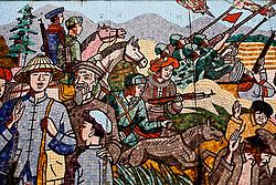 Vietnamese propaganda mosaic, Lao Cai, Vietnam, Southeast Asia