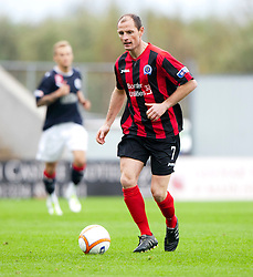 Queen of the South's Allan Johnston..Falkirk 1 v 0 Queen of the South, 15/10/2011..Pic © Michael Schofield.