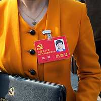 China : 18th Party Congress