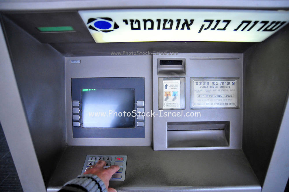 Israel, Haifa, an Automatic Teller Machine ATM
