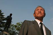 2005 Japan, Kamikaze