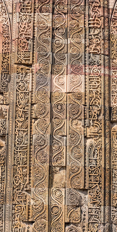 Details from UNESCO site; the Qutb complex.<br /> <br /> Ala'i-Darwaza, the southern gateway of the Quwwat-ul-Islam mosque was constructed by Alau'd-Din Khalji in AH 710 (AD 1311) as recorded in the inscriptions engraved on it. This is the first building employing Islamic principles of construction and ornamentation.