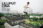 D Magazine - Shenzhen Splendid China park