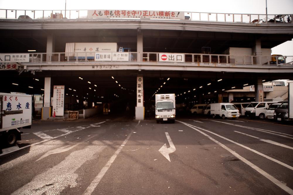 Main entrance to Tsukiji Fish Market
