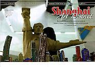 Gente Viaggi - Shanghai Art District
