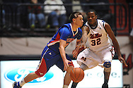 "SMU's Jeremiah Samarrippas (12) vs. Ole Miss' Jarvis Summers (32) at the C.M. ""Tad"" Smith Coliseum in Oxford, Miss. on Tuesday, January 3, 2012. Ole Miss won 50-48."