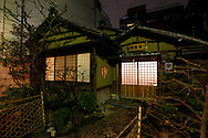 Nights in Tokyo : Traditional japanese house in Asakusa, Tokyo, Japan //  Nuits de Tokyo :Maison traditionnelle à Asakusa, Tokyo, Japon