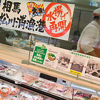 Locally caught octopus on sale in a supermarket, beside signs explaining the radiation contamination checking procedure and results of the checks on the seafood, in Soma, Japan, on Monday 23 July 2012.