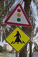 QT111 Qatar emirate, middle east