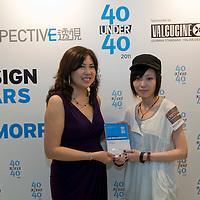 Sonya Fu receives her 40 Under 40 Perspective magazine award.