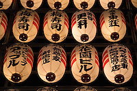 Before electricity was available Japanese lanterns played a huge role in everyday life. They had to be practical and durable as well as fitting in with traditional Japanese design. They were very simple - built from wood and covered in rice paper just like the sliding shoji doors in the house. The rice paper gave the light a beautiful luminous glow that would emulate the sunrise and sunset - two of the most aesthetically pleasing times of day. A candle would be placed carefully inside and kept within close watch.