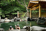 """Women bathing in the women-only """"Maya no yu"""" (Maya is the name of Buddha's mother - hot spring) of the Takaragawa onsen (hot spring) in Gunma prefecture north of Tokyo - JAPAN 8 July 2006"""