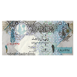 Quatari 1 Rial note cut-out on white background