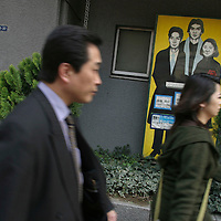 """AUM SHINRIKYO CRIMINALS """"WANTED POSTER"""", for members of Aum Shinrikyo stands outside a police station, for their 1995 Sarin attack on Tokyo underground. The criminals are Hirata Makoto , Takahashi Katsuya , Kikuchi Naoko . Takahashi and Kikuchi are """"wanted"""" for taking part in the 1995 Tokyo underground sarin gas attack by Aum Shinrikyo Supreme Truth Cult, in Tokyo, Japan"""