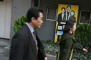 "AUM SHINRIKYO CRIMINALS ""WANTED POSTER"", for members of Aum Shinrikyo stands outside a police station, for their 1995 Sarin attack on Tokyo underground. The criminals are Hirata Makoto , Takahashi Katsuya , Kikuchi Naoko . Takahashi and Kikuchi are ""wanted"" for taking part in the 1995 Tokyo underground sarin gas attack by Aum Shinrikyo Supreme Truth Cult, in Tokyo, Japan"