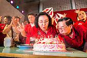 Birthday Party for Thaksin Shinawatra