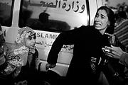 "Rafah refugee camp -  Gaza. Israeli operation ""cast lead"" in gaza."