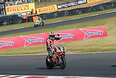 R7 MCE British Superbike Championship Brands Hatch GP Circuit 2016