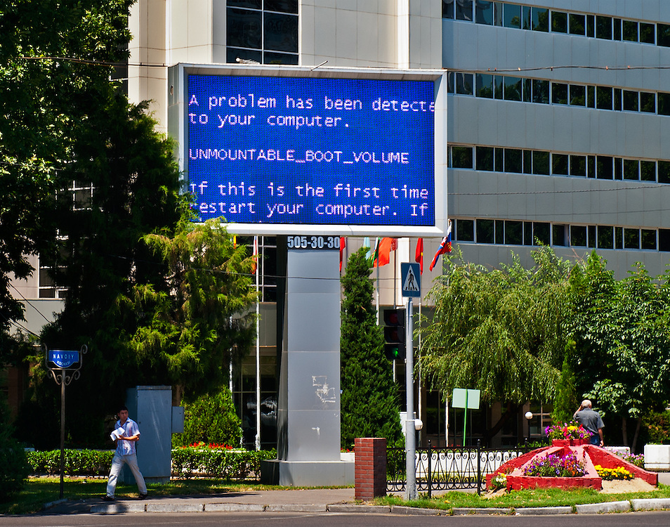 A billboard sign malfunctions in Tashkent.