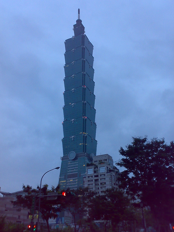 Taipei 101 high rising building