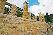 Israel, Sataf - ancient agricultural site and gardens on Judean hills