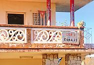 House balcony in Santa Fe, Havana, Cuba.