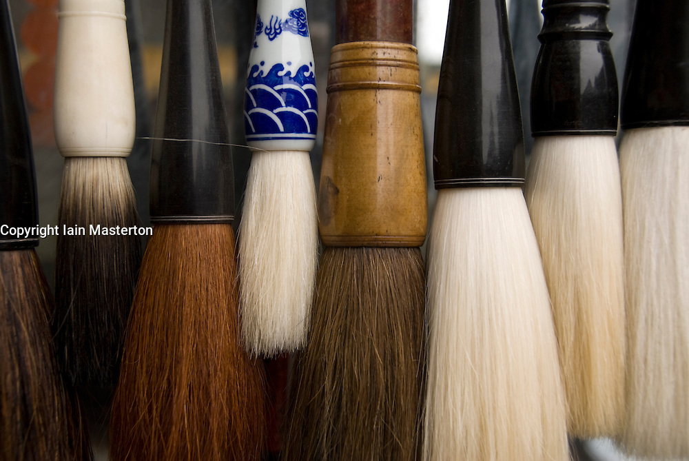 Detail of traditional calligraphy paint brushes for sale in Beijing