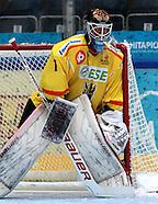 Mikkelin Jukurit 2015-16