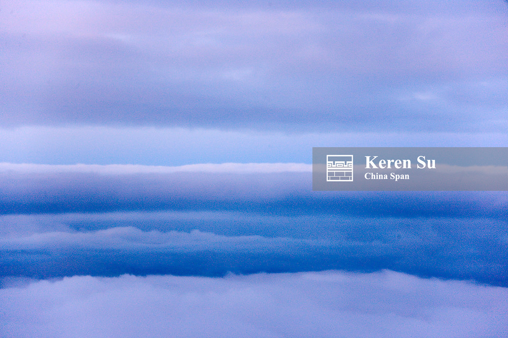 Aerial view of clouds, near Visty, Sweden