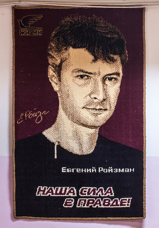 YEKATERINBURG, RUSSIA - OCTOBER 16: A picture of Yevgeny Roizman hangs on the wall at a facility for at-risk teenage boys operated by City Without Drugs on October 16, 2013 in Yekaterinburg, Russia. Nine boys, many of whom were either experimenting with drugs or had dropped out of school, live at the group home, where school attendance and homework are mandatory. City Without Drugs is a well-known narcotics treatment program in Russia founded by Yevgeny Roizman, who was elected mayor of Yekaterinburg in September 2013. (Photo by Brendan Hoffman/Getty Images) *** Local Caption ***