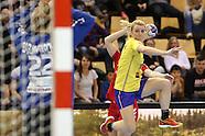 HBALL: 20-3-2016 - Romania - Montenegro - Olympic Qualification