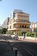The Renovated Pagoda building, Nachmani Street, Tel Aviv, Israel
