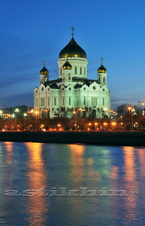 Cathedral of Christ the Savior at twilight.