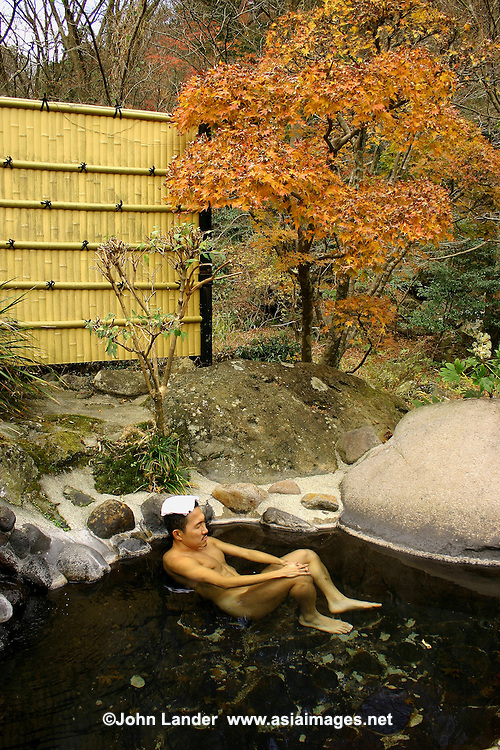 Rotemburo, or outdoor hot spring -  relaxing at an open air hot spring called a rotemburo in Japan is a favorite - surrounding yourself in nature while soaking and relaxing - what could be more restful?