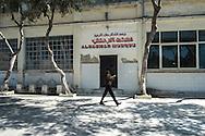 Malta, Marsa. L'open center di Marsa. Nonostante il culto sia il piu' possibile limitato per motivi di sicurezza una mosche e' attiva nel centro. I pochi cattolici si trovano in notevole minoranza e spesso anche in difficolta'