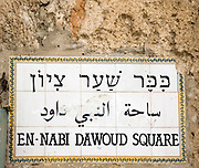 Israel, Jerusalem, Zion Gate En Nabi Dawoud, in the walls surrounding the old city.  The sign in Hebrew Arabic and English. Zion Gate is located in the south of the city and leads to the Jewish and Armenian quarters, built in 1540