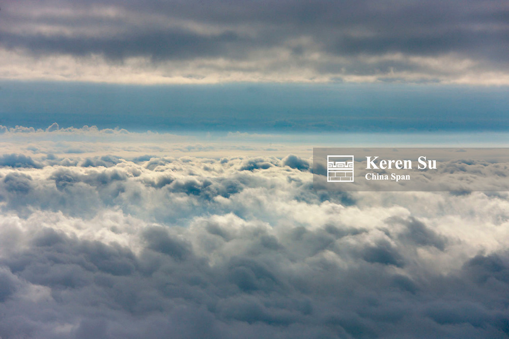 Aerial view of clouds, Sweden