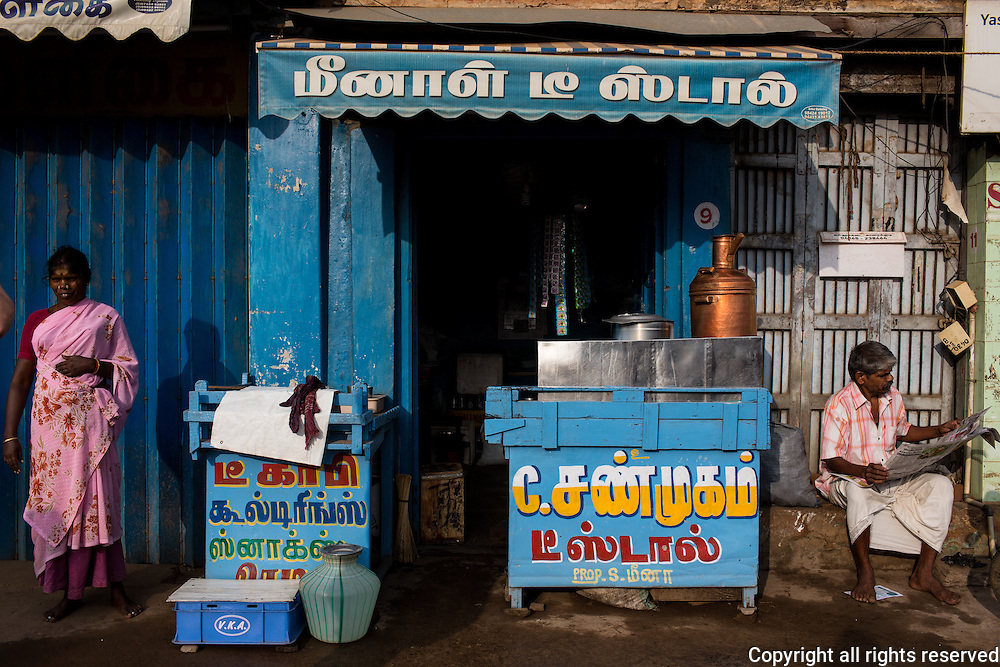 tea and coffee stall, Kariakudi, Tamil Nadu, India