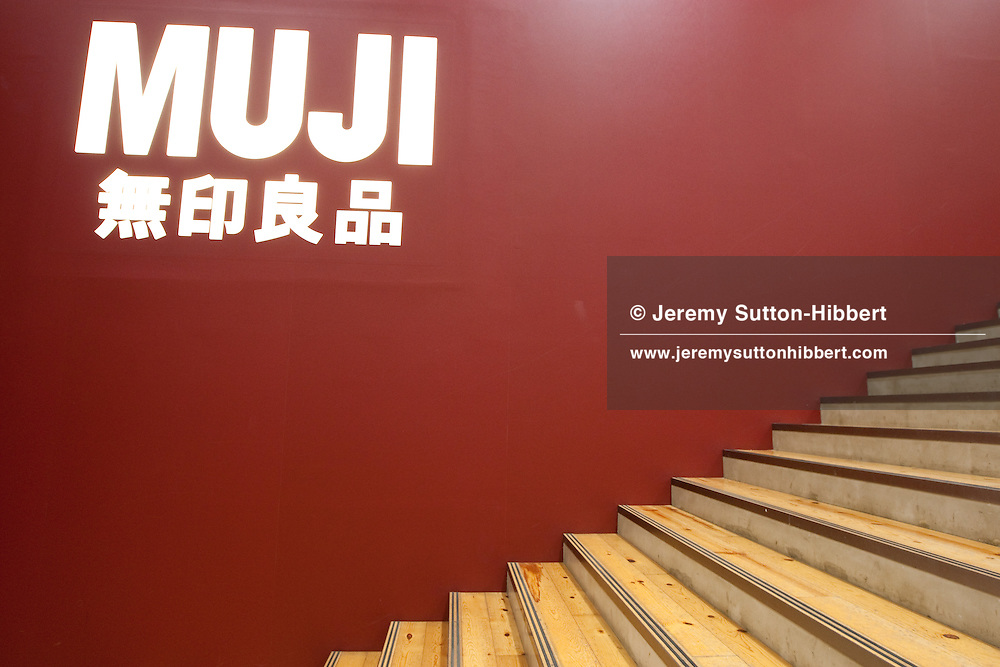 The Muji flagship store in Yurakucho district of Tokyo, Japan. Tuesday 27th April 2010.