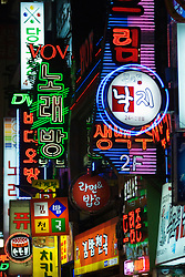 Many neon signs at night in Seoul South Korea