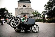 Beijing CJ750 Chinese sidecar
