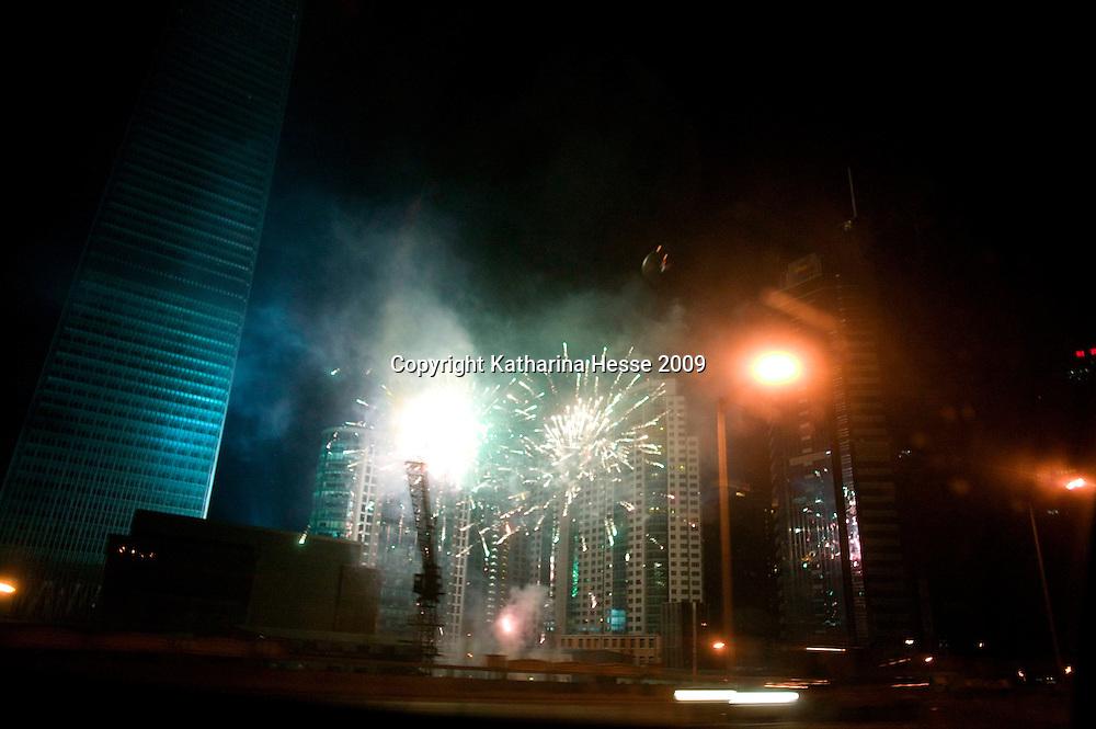 BEIJING, 25. JANUAR, 2009: Peking CBD Viertel kurz nach Mitternacht.