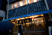 """Uo San"" is an izakaya that is located in Monzen Nakacho in east Tokyo. It is famous for it's fresh fish and low prices"