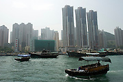 View of Aberdeen in Hong Kong island