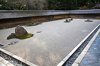 Ryoanji Temple garden is one of the world's best known gardens. The main attraction is its rock garden, the most renowned of its kind in Japan. The simple Zen garden consists of nothing but rocks and neatly raked gravel. Though the precise meaning of the garden's arrangement is unknown and up to each visitor's interpretation, it is said that if you can see all of the 15 stones at one time you have reached enlightenment.